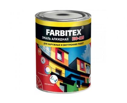 Эмаль алкидная ПФ-115 темно-серый (0,9 кг) FARBITEX