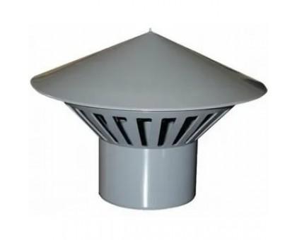 Грибок вентиляционный 50 РосТурПласт