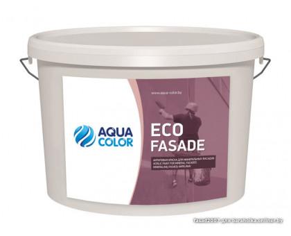 Акриловая краска для минер.фасадов AQUACOLOR ECO FASADE 10л/14кг