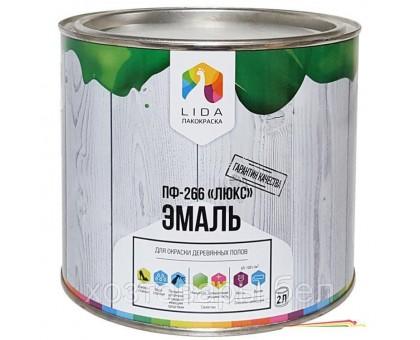 Эмаль ПФ-266 для пола желто-коричн. LIDA 2,0 кг