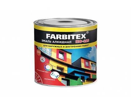 Эмаль алкидная ПФ-115 темно-серый (1,9 кг) FARBITEX