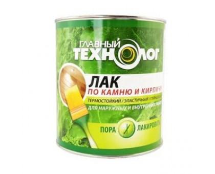 "Лак ""Главный технолог"" 0,75л. по камню и кирпичу глянц"