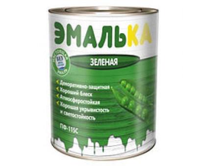 Эмаль ПФ-115 С ЭМАЛЬКА для отд.нар.и внутр.работ зелёная 0,9л.(0,8кг.)