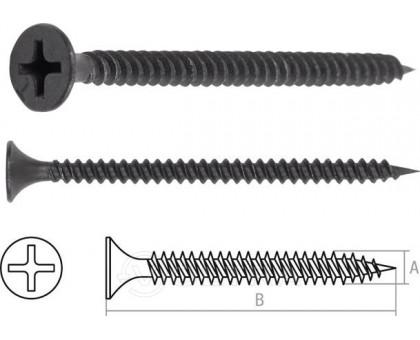 Саморез 3.5х25 мм для монтажа ГКЛ к металлу, фосфат (200 шт)
