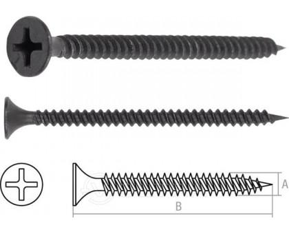 Саморез 3.5х45 мм для монтажа ГКЛ к металлу, фосфат (150 шт в пл. конт.)